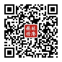 qrcode_for_gh_426094587262_258.jpg
