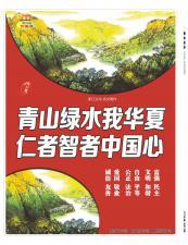 榆林经济封面19